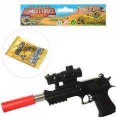 Пистолет H1-2 34см, водяные пульки, в кульке