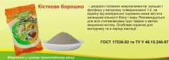 Bone meal in Ukraine to Buy, the Price, the Photo