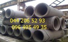 Pipes are reinforced concrete free-flow