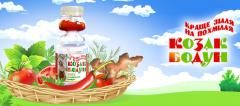 Organic soft drinks