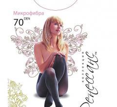 Tights female MICROFIBER 70 den