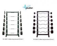 Racks for a bar, Pulsefiness, W-160F/W-165F