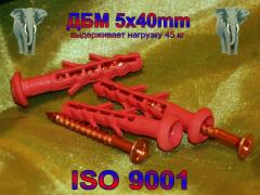 The WAVE 5x40mm expansion bolt shield a mushroom