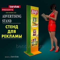 Advertising stand Lays