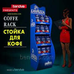 Для кофе торговая стойка