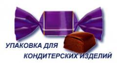 Packing for confectionery, Dnipropetrovsk
