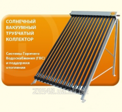 Solar vacuum collectors, heliosystems