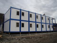 Buildings panel fast-built. Construction of the