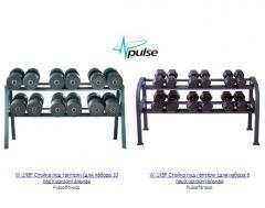 Racks under dumbbells, Pulsefitness, W-140F/W-145F