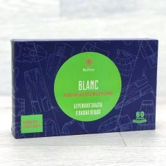 Пластины для стирки Blanc Гринвей Greenway...