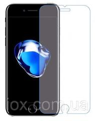 Защитное противоударное стекло на экран для Iphone 7 Plus (5.5