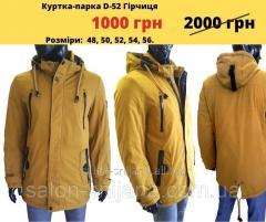 Куртка-парка мужская D-52 Горчица