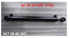 ЦС 50-25-500  (735)