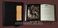 Book Art of war of Sun-tszy