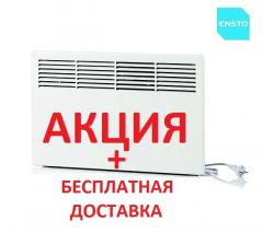 Electric convector Ensto BETA of 0,75 kW of