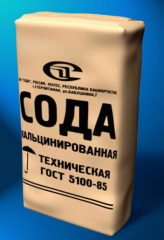 The soda calcinated technical wholesale.