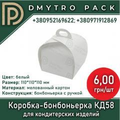Коробка-бонбоньерка 110х110х110 мм для...
