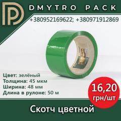 Скотч зеленый упаковочный 48мм*45мкм*50 м,