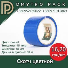 Скотч синий упаковочный 48мм*45мкм*50м