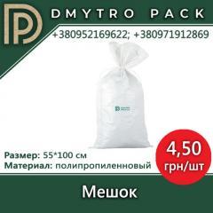 Мешок полипропиленовый белый 100*55 см (50 кг)