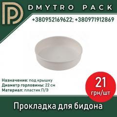 Прокладка для бидона П/Э,  22 см
