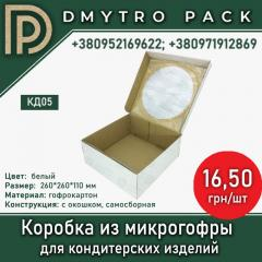 Коробка 260х260х110 мм с окном для кондитерских