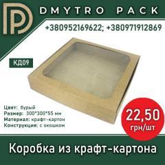 Коробка 300х300х55 мм из крафта для...