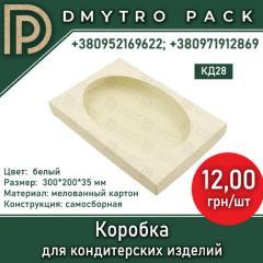 Коробка белая 300х200х35 мм для пряника, ...