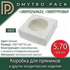 Коробка белая с окном 100х100х35 мм для...