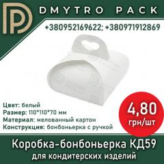 Коробка-бонбоньерка 110х110х70 мм для...