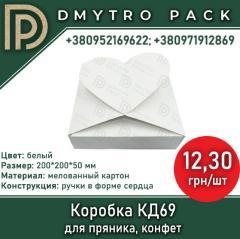 Коробка белая с сердцем 200х200х50 мм для...