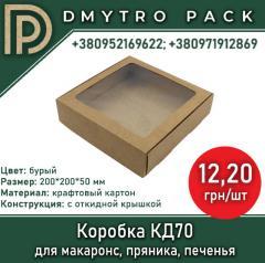 Коробка крафтовая 200х200х50 мм для...