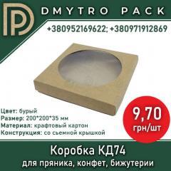Коробка крафтовая 200х200х35 мм для...