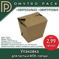 Упаковка для лапши и пасты бурая 500 мл...