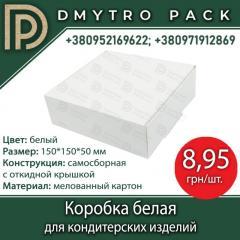 Коробка 150х150х50 мм белая для конфет, макаронс