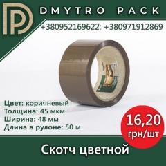 Скотч коричневый упаковочный 48 мм*45 мкм*50 м