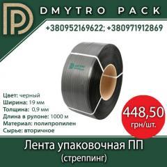 Лента ПП 19х0,9 мм вторичная серая (стрепинг),