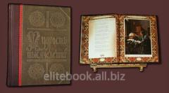 Book Wisdom of the millennia