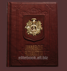 Book Symbol of the power