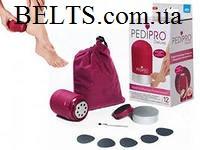 Прибор для педикюра Pedi pro Deluxe, Педи про