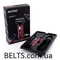 Мужская электробритва Boteng BT-T1 (бритва, ...