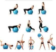 Фитнес мяч для гимнастики Фитбол Gym Ball