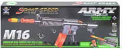 Автомат с поролоновыми пулями SY012А
