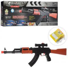 Автомат AK47-1 водные пули и мягкие...