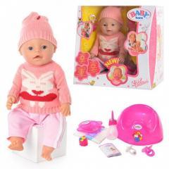 Пупс Baby Born BB 8001 K 9 аксессуаров и...