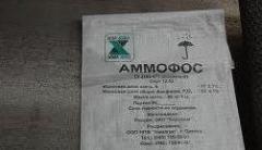 Аммофос Биг-бег 1000 кг, Немиров, Журавлевка,