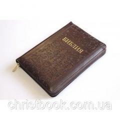 Библия, Синодальный перевод, 13х18 см, кожзам, на