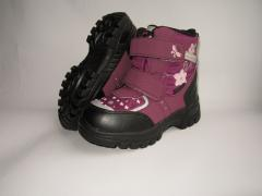 Thermo boots model No. 1077