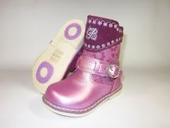 Footwear leather nursery