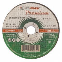 Круг зачистной по металлу, 150 х 6,0 х 22 мм,